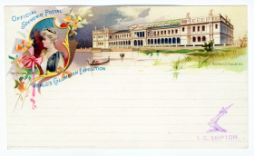 Postcard of the Women's Building (chicagopostcardmusuem.org)