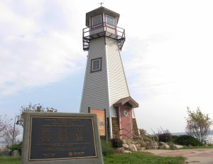 Mariners' Memorial Lighthouse in River Rouge, setting for a November 10 Edmund Fitzgerald Memorial Service